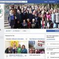 WILPF US Facebook Page